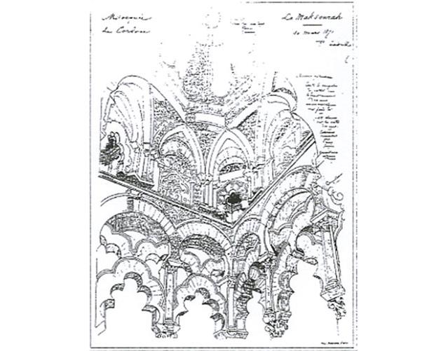 Maksourah de Cordoue, croquis de Paul Sédille